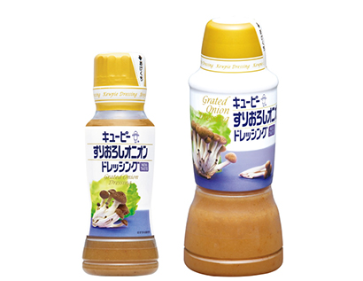 キユーピー、主菜サラダ提案を強化 「すりおろしオニオン」リニューアルで