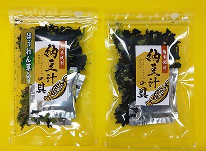 瀬川勝雄商店、味噌汁の具シリーズにFD納豆入り「納豆汁」2品を発売