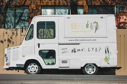 こめ油特集:神明きっちん 圧搾こめ油と米ぬか専門店併設カフェ