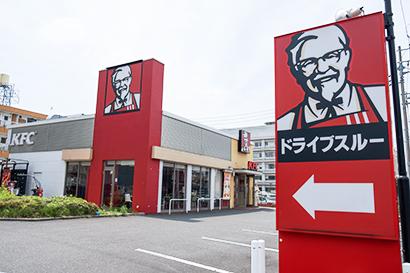 日本KFC、NEXCO中日本らとドライブスルー試行参加 ETCで代金決済