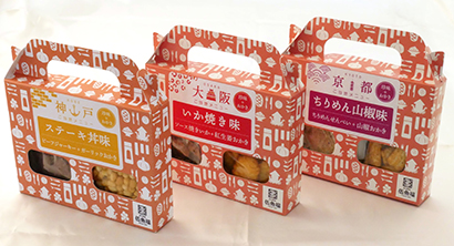 伍魚福、ご当地味「珍味+おかき」3種 ANA FESTA伊丹空港店の改装オー…