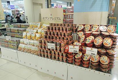 イズミ各店舗で7プレミアム商品の販売が開始された(ゆめタウン広島)