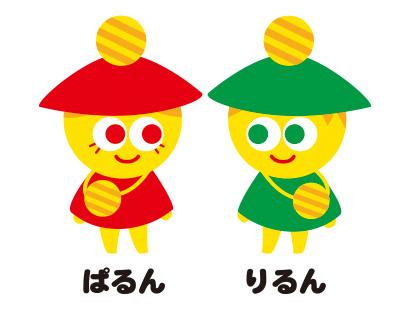 三幸製菓、「ぱりんこ」45周年記念で公式キャラ誕生