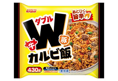 日本水産・20秋冬 簡単調理で食卓豊かに 生活者意識深化は総合力対応