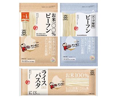 ビーフン特集:ケンミン食品 「お米のめん」で新たな魅力発信 素材系3品投入