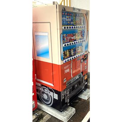 ダイドードリンコ、「赤胴車」ラッピング自販機を設置 阪神電鉄とコラボ
