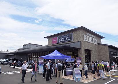 光洋、京都に「上七軒店」オープン 重点エリア、積極的開発へ