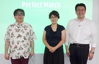 """日本食糧新聞社、""""パーフェクトマッチ・キャンペーン""""第2回協賛Webセミナー…"""