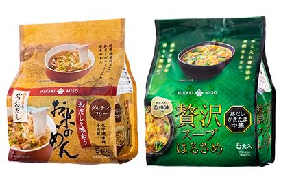ひかり味噌、即席スープ麺に新2種 新機軸で展開強化