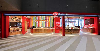 ネスレ日本、「キットカットショコラトリー」が渋谷に新店舗 手作りサービスを