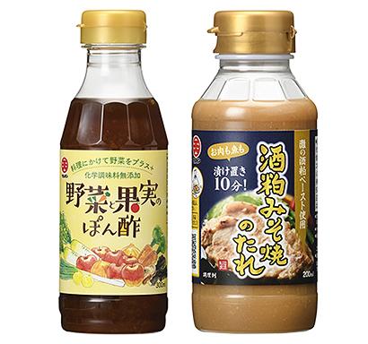 日本丸天醤油、秋冬新商品2品を発売 野菜が取れるポン酢登場