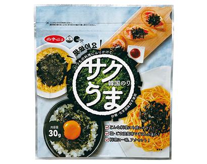 東北乾物・乾麺特集:白子仙台支店 個食・和食・朝食を提案