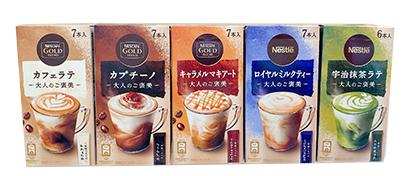 ネスレ日本、ユーザーのインサイトに応える製品を投入