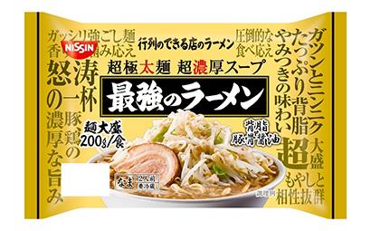 日清食品チルド20年秋冬マーケティング戦略 チルド麺の再評価図る