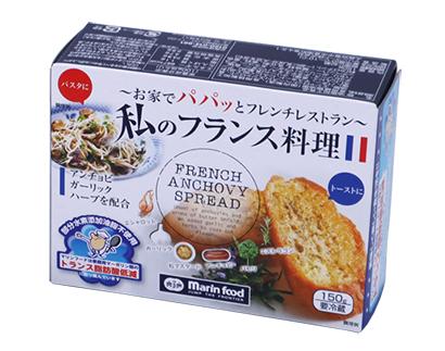 マリンフード、「私のフランス料理150g」が140%増