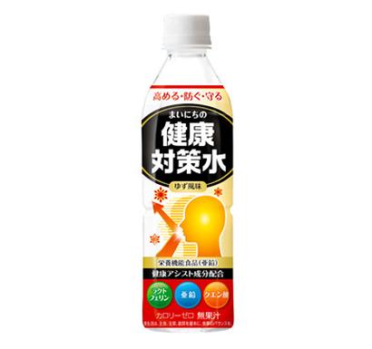 赤穂化成、「まいにちの健康対策水」発売