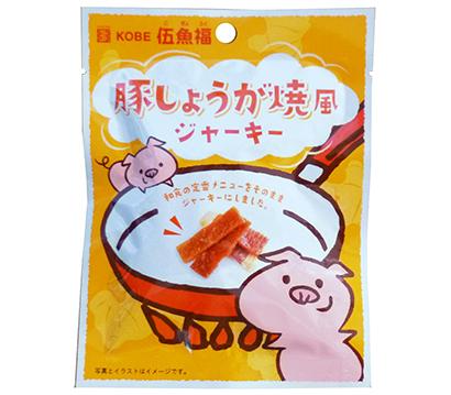 伍魚福、「豚しょうが焼風ジャーキー」発売 定番の味再現