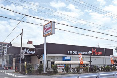 旗艦店のフードマーケット マム高松店(24面に店舗リポート掲載)