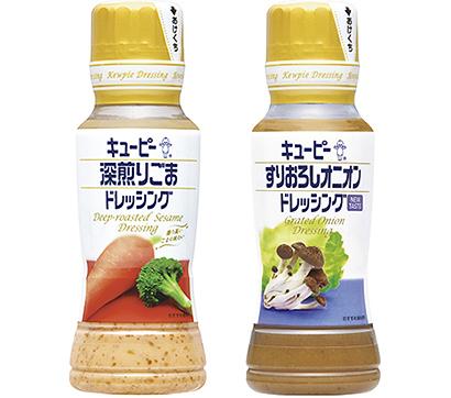 キユーピーグループ サラダ活性化への取組み(上)活用広がる「深煎りごま」