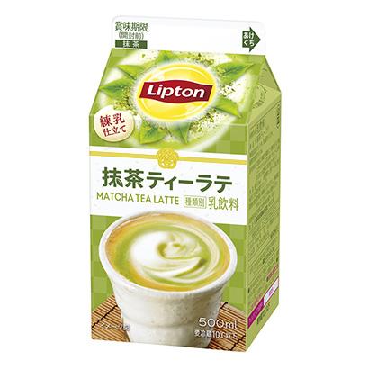 「リプトン 抹茶ティーラテ」発売(森永乳業)