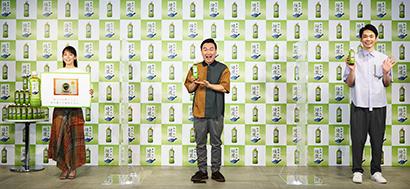 コカ・コーラシステム、「綾鷹 豊かな食卓キャンペーン」開始 グラスなど当たる