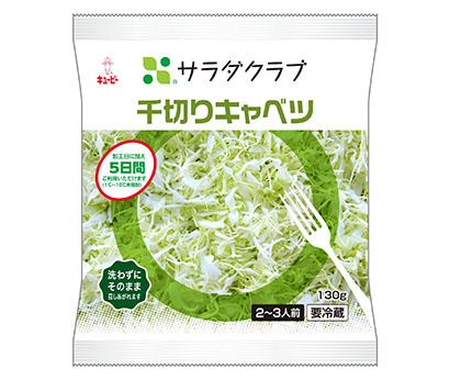 キユーピーグループ サラダ活性化への取組み(下)サラダクラブ 多品目、旬で食…