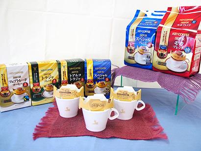 キーコーヒー、「ドリップオン」など主力商品刷新 EC限定、新需要創造も