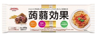 パスタ・パスタソース特集:昭和産業 フル生産で対応を 新需要向けて提案加速