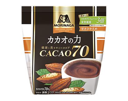 森永製菓、健康と美を考えたココア「カカオの力」2品を発売
