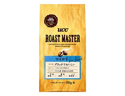 UCC上島珈琲、小容量RCを強化 「ローストマスター」刷新