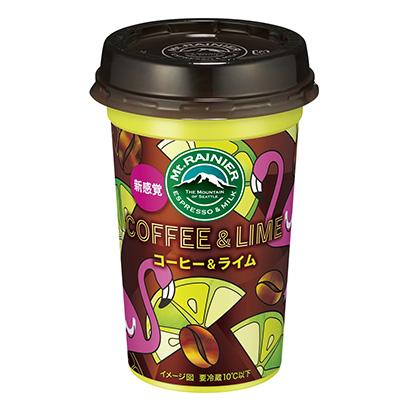 「マウントレーニア COFFEE&LIME」発売(森永乳業)