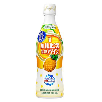 「カルピス 完熟パイン」発売(アサヒ飲料)