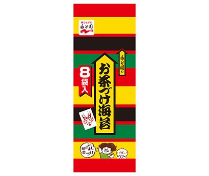 ふりかけ・お茶漬け特集:永谷園 お茶漬け2桁伸び 「めざまし」企画を訴求