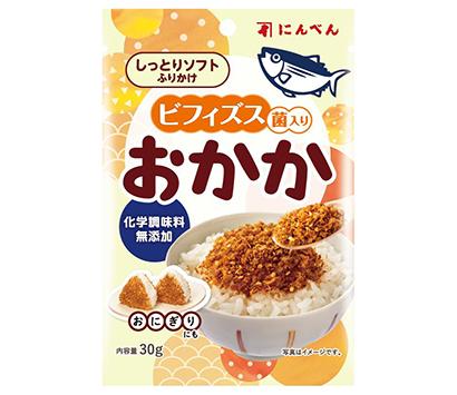 ふりかけ・お茶漬け特集:にんべん 「ビフィズス菌入りおかか」で新たな需要喚起
