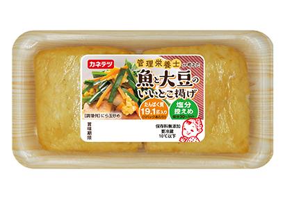 プロテイン・高タンパク質商品特集:カネテツデリカフーズ Wタンパク商品アピー…