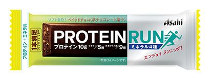 プロテイン・高タンパク質商品特集:アサヒグループ食品 「1本満足バー」など伸…