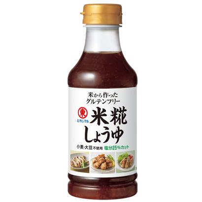ヒガシマル醤油、米麹でグルテンフリーの醤油風味調味料など新商品3品上市