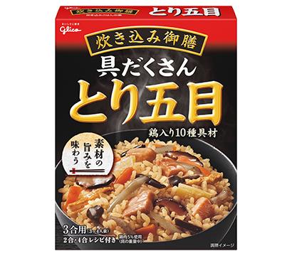釜めしの素特集:江崎グリコ 減塩で素材の味生かす