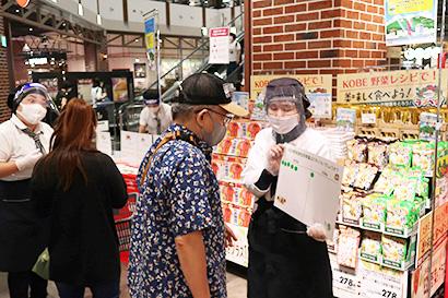 神戸市、「KOBE野菜を食べようキャンペーン」展開 味の素社や小売各社と連携