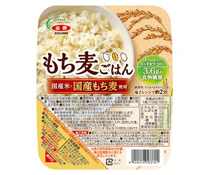 包装米飯特集:JA全農 好調「国産もち麦ごはん」 巣ごもり需要追い風
