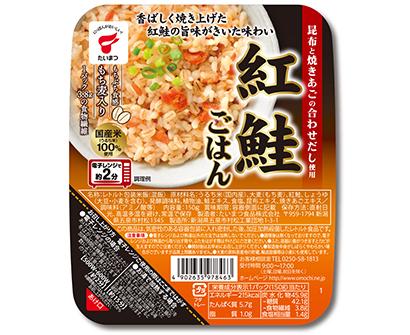 包装米飯特集:たいまつ食品 需要拡大へ新たな商品 紅鮭ごはんで差別化