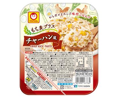 包装米飯特集:東洋水産 無菌・レトルトが販売増 「もち麦プラス」投下