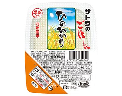 包装米飯特集:サトウ食品 社名とブランド名統一 ラインアップも拡充