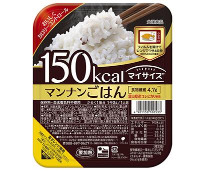 包装米飯特集:大塚食品 健康志向高まり伸長 「マンナンごはん」など好調推移