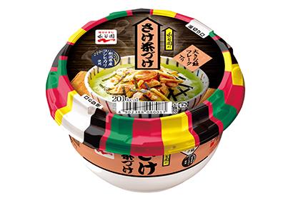 包装米飯特集:永谷園 新カップ茶づけ好調 フリーズドライご飯賞味期限8年に