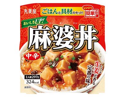 包装米飯特集:丸美屋食品工業 防災備蓄で成長加速 社内ランチにも
