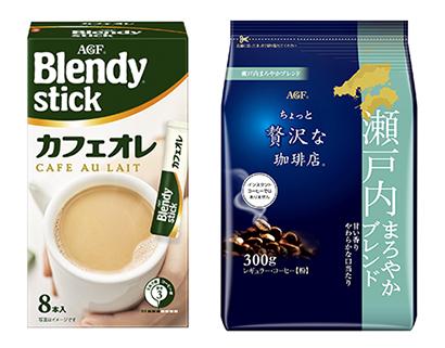 コーヒー・コーヒー用クリーム特集:味の素AGF ココロとカラダの健康に貢献