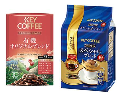 コーヒー・コーヒー用クリーム特集:キーコーヒー 伸びるEC需要へ新商品提案