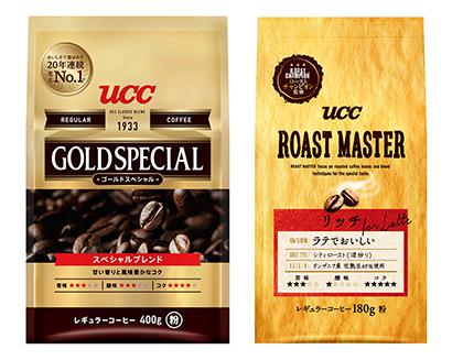 コーヒー・コーヒー用クリーム特集:UCC上島珈琲 小容量ユーザーの需要を喚起