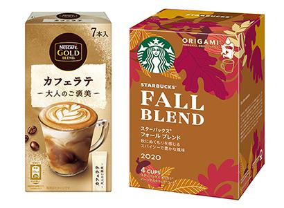 コーヒー・コーヒー用クリーム特集:ネスレ日本 ユーザーインサイト徹底研究